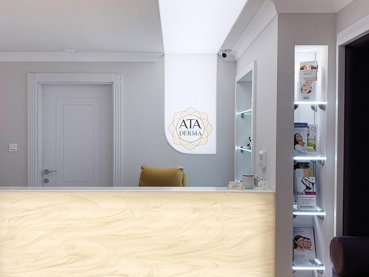 Снимка на дерматологичен център АТА-Дерма, гр. Пловдив
